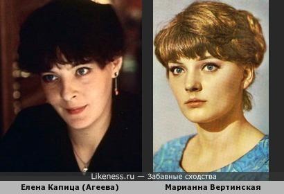 Елена Капица напомнила Марианну Вертинскую