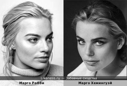 Две Марго