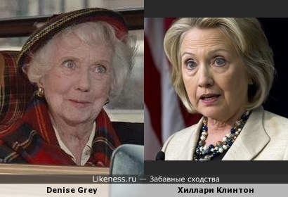 Похожие бабульки