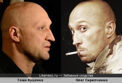 Олег Скрипченко напомнил Куценко