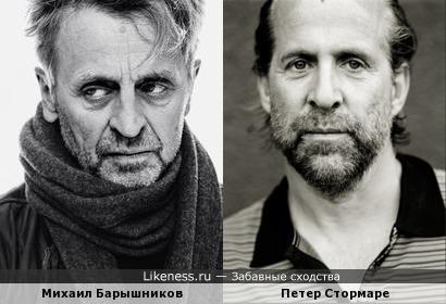 Михаил Барышников / Петер Стормаре