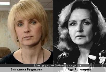 Виталина Рудикова напомнила Роговцеву