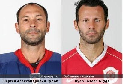 Сергей Зубов / Ryan Giggs