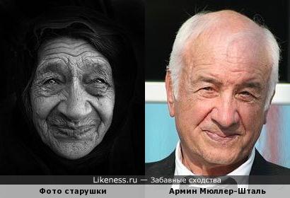 Мюллер-Шталь и старушка