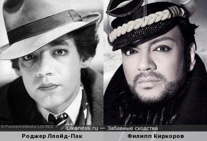 Роджер Ллойд-Пак / Филипп Киркоров