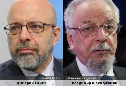 Дмитрий Саймс / Владимир Шахиджанян
