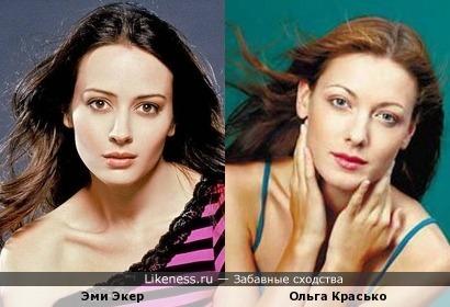 Эми Экер / Ольга Красько