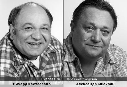 Ричард Кастеллано напомнил Клюквина