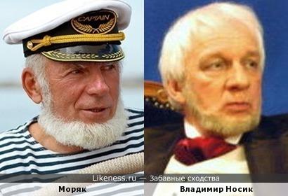 Фактурный моряк напомнил Владимира Носика в образе