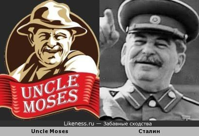 "Редиска ""Uncle Joseph"""