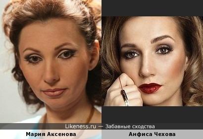 Мария Аксенова / Анфиса Чехова