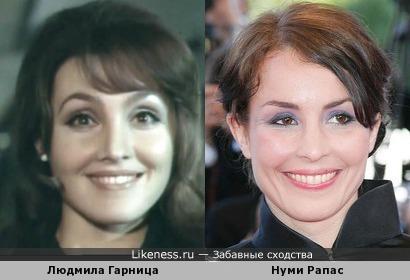 Людмила Гарница / Нуми Рапас