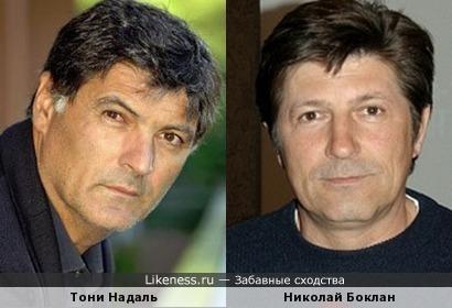 Тони Надаль / Николай Боклан