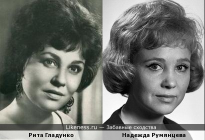 Рита Гладунко напомнила Румянцеву