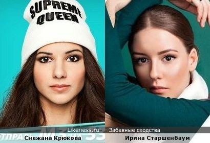 Снежана Крюкова / Ирина Старшенбаум