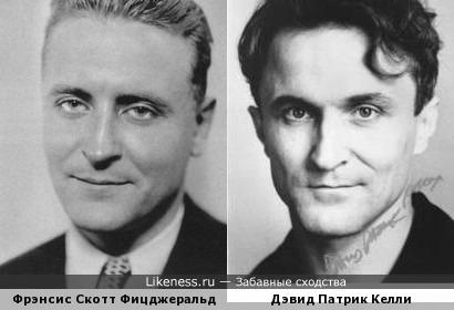 Фрэнсис Скотт Фицджеральд / Дэвид Патрик Келли