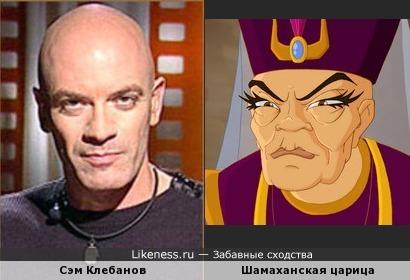 """""""Богатырь"""