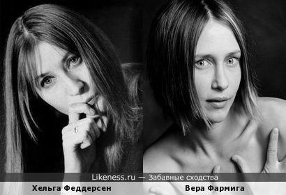 Хельга Феддерсен / Вера Фармига