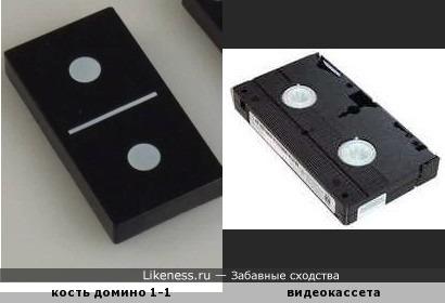 Кость домино 1-1 похожа на видеокассету