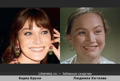 Карла Бруни напомнила Людмилу Хитяеву