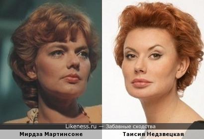 Таисия Недзвецкая / Мирдза Мартинсоне