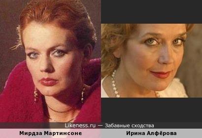 Мирдза Мартинсоне на этом фото напомнила Ирину Алфёрову