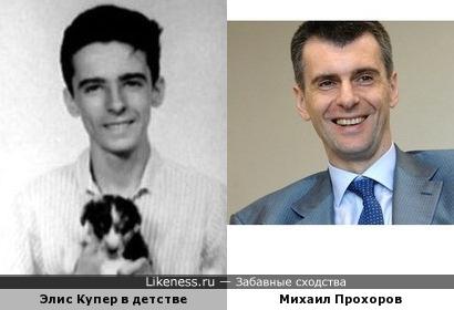 Молодой Купер напомнил Прохорова