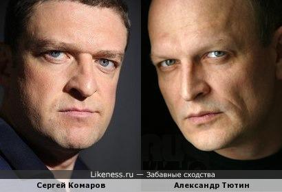 Саня и Серёга угрюм-стайл