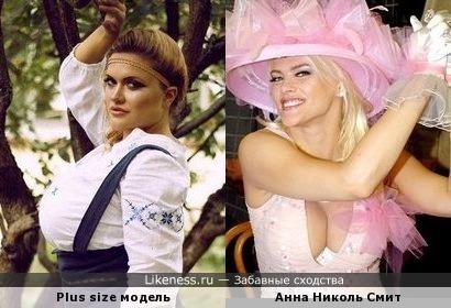 Plus size модель напомнила Анну Николь Смит