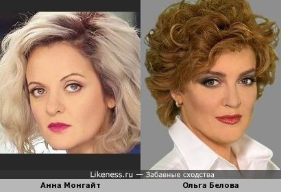 Анна Монгайт / Ольга Белова