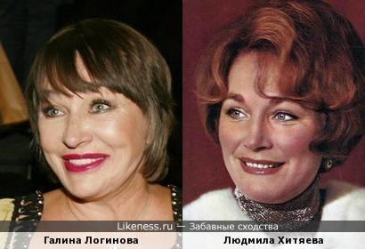 Галина Логинова / Людмила Хитяева (авторепост)