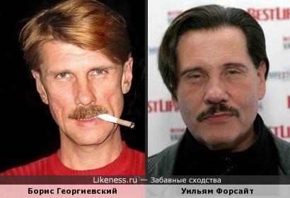 Борис Георгиевский напомнил Форсайта