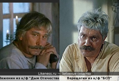 """..Верещагин! Уходи с баркаса!.."