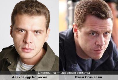 Эти актеры немного похожи