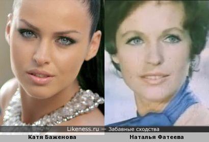 Катя Баженова напомнила Фатееву