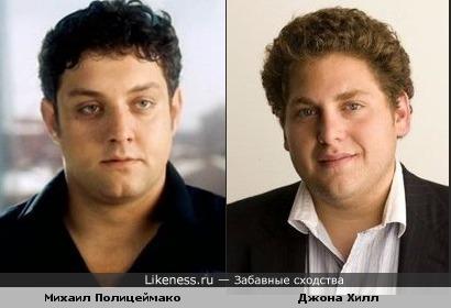 Михаил Полицеймако похож на Джону Хилла