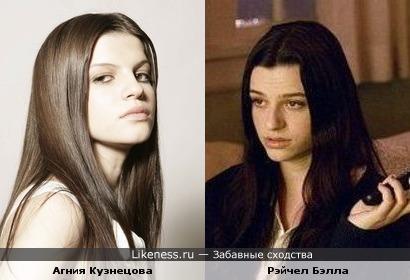 Агния Кузнецова напоминает Рэйчел Бэлла