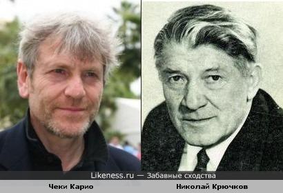 Чеки Карио похож на Николая Крючкова