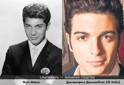 Пол Анка в юности похож на баритона из Il Volo
