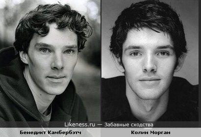 Шерлок и Мерлин похожи