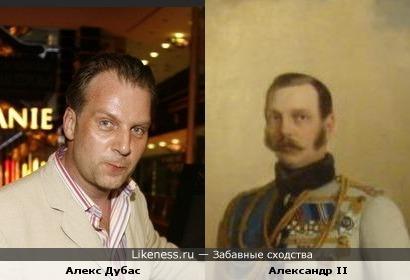 Радиоведущий Алекс Дубас чем-то смахивает на царя Александра II