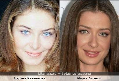 Марина Казанкова и Мария Ситтель