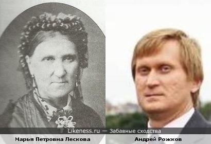 Мать писателя Лескова очень похожа на Андрея Рожкова