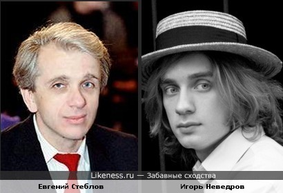 Евгений Стеблов и Игорь Неведров