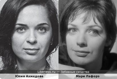 Юлия Ахмедова напоминает французскую певицу Мари Лафорэ