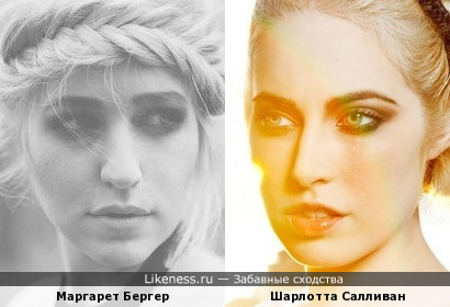 Шарлотта Салливан похожа на норвежскую певицу Маргарет Бергер