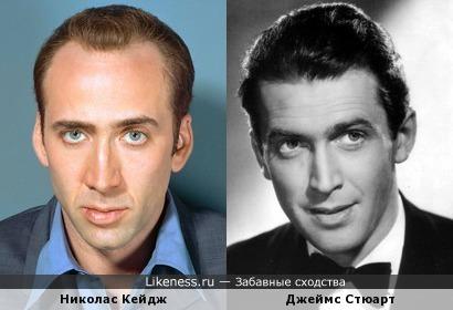 Два актера кажутся очень похожими