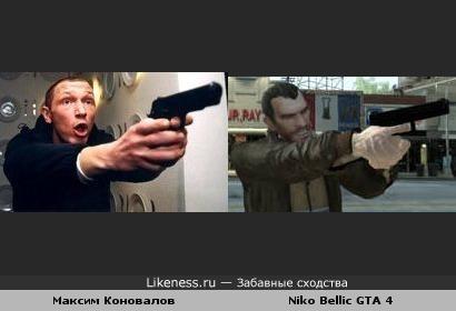 Максим Коновалов вылитый Нико Беллик из гта 4