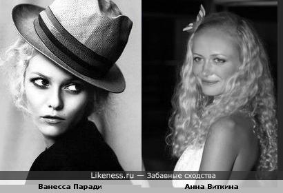 Анна Виткина похожа на Ванессу Паради