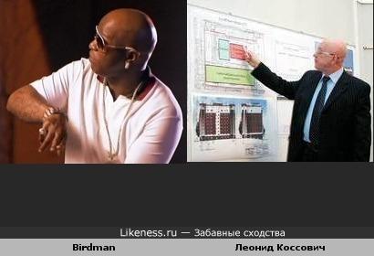 Рэппер Birdman похож на ректора СГУ Леонида Коссовича